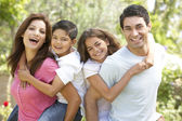 Portrait of Happy Family In Park — Stock Photo