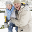Father And Son Standing Outside In Snowy Landscape — Stock Photo #4836177