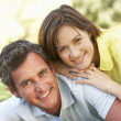 Portrait Of Romantic Couple In Park — Stock Photo