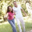 Young Couple — Stock Photo #4839333