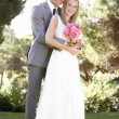 bridal couple outdoors portrait — Stockfoto
