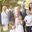 Family Group At Wedding — Foto de Stock