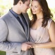 Smartly Dressed Young couple in park — Stock Photo #4843523