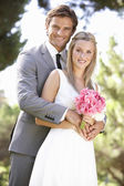 Portrait Of Bridal Couple Outdoors — Stok fotoğraf