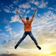 Jumping young man — Stock Photo