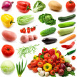 Vegetables — Foto de stock #4608563