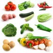 Page of vegetables isolated on the white — Stock Photo