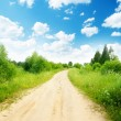 Stock Photo: Ground road and summer sunny day