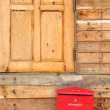 Red mailbox outside my house. - Stock Photo