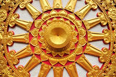 Golden Buddhism Symbol Wheel of Life — Stock Photo