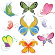 Collection of different multicolored butterfly — Image vectorielle