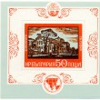 Foto Stock: Red stamp collection