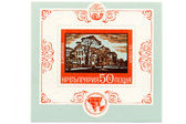 Red stamp collection — Foto Stock