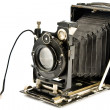 Old photo Camera — Stockfoto