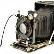 Old photo Camera — Stock fotografie