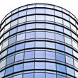 Modern office building made of glass and steel — Stock Photo #5108551