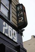 Bar in New York — Stock Photo