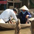 Mekong — Stock Photo #5005914