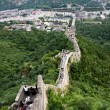Great Wall near the Beijing - Stock Photo