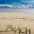Text Beach in the Sand — 图库照片