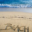 Text Beach in the Sand — Stock Photo