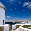 Windmills of Mykonos — Stock fotografie