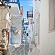 Stock Photo: Streets Of Mykonos