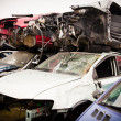 Stock Photo: Crashed Cars