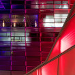 Detail of a futuristic Building — Stock Photo #4678067