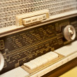 Antique Radio — Stock Photo #4820186