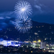 Firework at Blue Hour — ストック写真