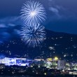 Firework at Blue Hour — Foto Stock