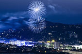 Firework at Blue Hour — Stock Photo