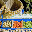 Mediterranean Fruits and Vegetables — Stock Photo