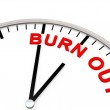 Burn out — Stock Photo