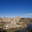 Royalty-Free Stock Photo: Toledo