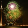 Stock Photo: Macau Firework Festival