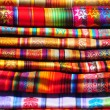 Stock Photo: Traditional Textiles