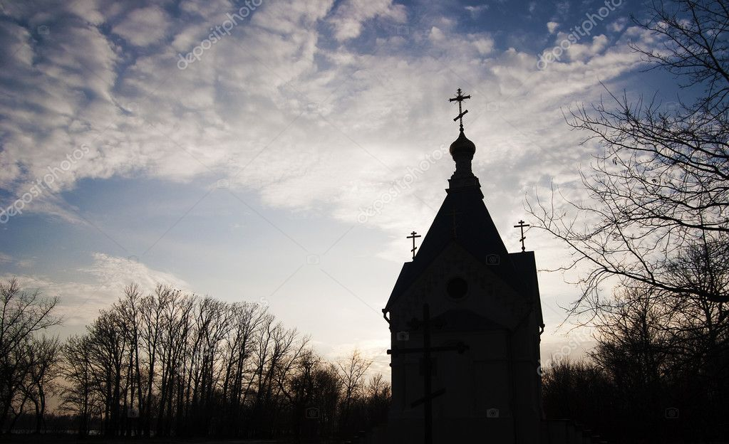 Winter photograph of the Orthodox Church at sunset. Backlighting. Russia  Stock Photo #4748020
