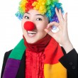 Royalty-Free Stock Photo: Happy Asian clown