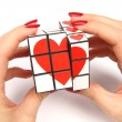 I make a present of my heart - Stock Photo