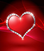 Beautiful red heart — Stock Photo