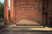 Tomb of Immanuel Kant — Stock Photo