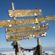 Foto Stock: SUMMIT Kilimanjaro