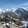 Stockfoto: HimalayExpedition