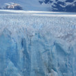 Perito Moreno glacier — Stock Photo #4573478