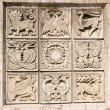 Bas-reliefs of animals - Stock Photo