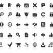 Royalty-Free Stock Vectorielle: Web Icon Set