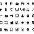 Video And Audio Icon Set — Vektorgrafik
