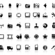 Video And Audio Icon Set — Image vectorielle